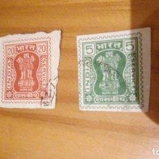 Sellos: 2 SELLOS CIRCULADOS INDIA SIN DENTAR. Lote 87366508