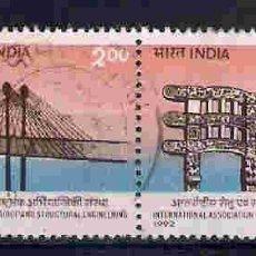 Sellos: PUENTES DE INDIA. SELLO AÑO 1992. Lote 93072835