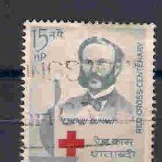 Sellos: CRUZ ROJA EN INDIA. SELLO AÑO 1963. Lote 93736900