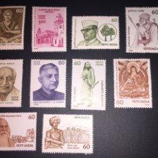 Sellos: INDIA LOTE DE SELLOS NUEVOS MNH 1988. Lote 95171843