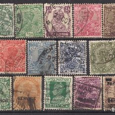 Sellos: INDIA - JORGE V - USADOS. Lote 98952615