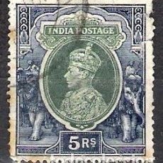 Sellos: INDIA 1937 - USADO. Lote 98998047