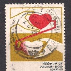 Sellos: INDIA 1976 - USADO. Lote 98998487