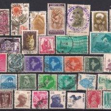 Selos: INDIA - LOTE 40 SELLOS DIFERENTES - USADO. Lote 99000207
