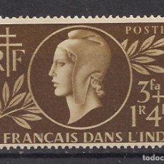 Sellos: INDIA FRANCESA 1944 - NUEVO. Lote 99197567