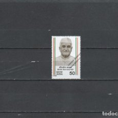Sellos: INDIA Nº 874(**). Lote 100296543