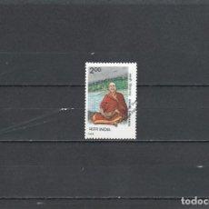 Sellos: INDIA Nº 875 (**). Lote 100296659