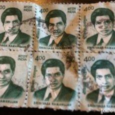 Sellos: 20 SELLOS DE CORREOS USADOS DE LA INDIA. 4 RUPIAS. MATEMÁTICO SRINIVASA RAMANUJAN EN LA IMAGEN.. Lote 100597639