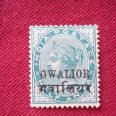 Sellos: SELLOS ANTIGUO INDIA GWALIOR HALF ANNA. Lote 104016119