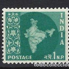 Sellos: INDIA - SELLO NUEVO. Lote 112727055