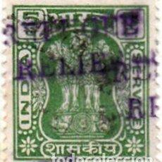 Sellos: 1972 - INDIA - COLUMNA DE ASHOKA - REFUGEE RELIEF - SOBRECARGA A MANO - YVERT 49 TS. Lote 115125603