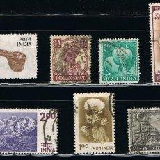 Sellos: INDIA - LOTE DE 10 SELLOS - VARIOS (USADO) LOTE 19. Lote 117205327