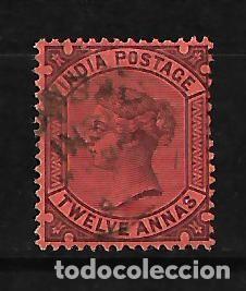 INDIA INGLESA IMPERIO 1882-88 REINA VICTORIA (Sellos - Extranjero - Asia - India)