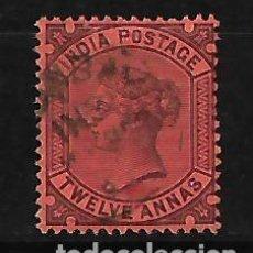 Sellos: INDIA INGLESA IMPERIO 1882-88 REINA VICTORIA. Lote 117282127