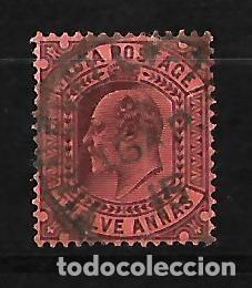 INDIA INGLESA IMPERIO 1902-09 EDUARDO VII (Sellos - Extranjero - Asia - India)