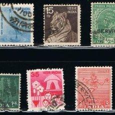 Sellos: INDIA - LOTE DE 10 SELLOS - VARIOS (USADO) LOTE 27. Lote 117908219