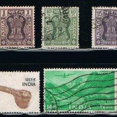 Sellos: INDIA - LOTE DE 10 SELLOS - VARIOS (USADO) LOTE 29. Lote 117909567