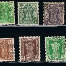 Sellos: INDIA - LOTE DE 10 SELLOS - ESCULTURA (USADO) LOTE 30. Lote 117910447