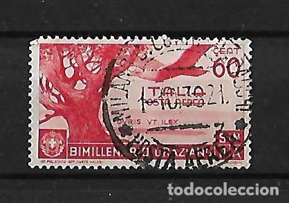 ITALIA 1936 BIMILENARIO DEL NACIMIENTO DE HORACIO (Sellos - Extranjero - Asia - India)