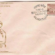 Sellos: INDIA & FDC COLÉGIO NALANDA 1870-1970, MADRAS 1970 (433). Lote 118191531
