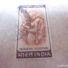 Sellos: SELLO USADO INDIA 1 RUPIA - MEDIAEVAL SCULPTURE. Lote 118509071