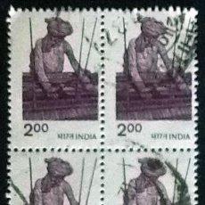 Sellos: BLOQUE DE 4 DEL YVERT 630. 1980.. Lote 121708163