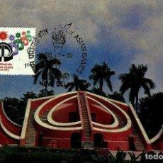 Sellos: INDIA 1981- YVERT 676 [IX JUEGOS DE ASIA] (TARJETA MÁXIMA). Lote 125223383