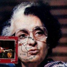 Sellos: INDIA 1985- YVERT 829 [INDIRA GANDHI] (TARJETA MÁXIMA). Lote 125226363