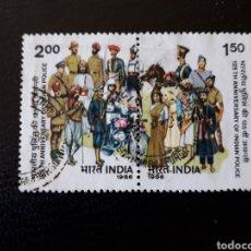 Sellos: INDIA. YVERT 880/1. SERIE COMPLETA USADA. CUERPOS DE LA POLICÍA INDÚ.. Lote 131088381