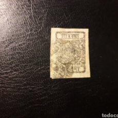Sellos: NEPAL. ESTADO DE INDIA. YVERT 13. PAPEL INDÍGENA DELGADO. SELLO SUELTO USADO. 1899-1900. Lote 131601174