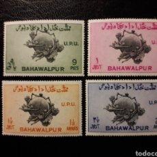 Sellos: BAHAWALPUR. ESTADO DE INDIA. YVERT 26/9. DENTADO 17 1/2. SERIE COMPLETA NUEVA SIN CHARNELA. UPU 1949. Lote 131602955