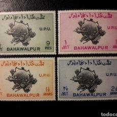 Sellos: BAHAWALPUR. ESTADO DE INDIA. YVERT 26/9. DENTADO 17 1/2. SERIE COMPLETA NUEVA SIN CHARNELA. UPU 1949. Lote 131602998