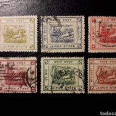 Sellos: JAIPUR. ESTADO DE INDIA. YVERT 4/8 + 6A. FALTAN 9/10. SERIE CORTA USADA. CARRO DE SURYA. DIOS SOL.. Lote 131603607