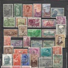 Sellos: G586-LOTE SELLOS INDIA ASIA INDEPENDIENTE USADOS AÑOS 50S,INTERESANTES . Lote 136819474