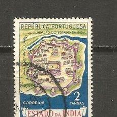 Sellos: INDIA PORTUGUESA YVERT NUM. 468 USADO. Lote 139344926