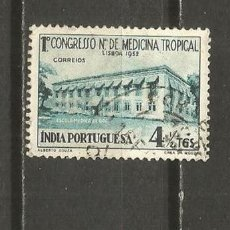 Sellos: INDIA PORTUGUESA YVERT NUM. 445 USADO. Lote 139345294