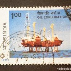 Sellos: 1982 INDIA 25 ANIVERSARIO COMISIÓN GAS PETRÓLEO. Lote 141513714
