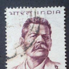 Sellos: 1968 INDIA MAXIM GORKY. Lote 141566782