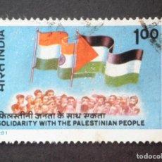 Sellos: 1981 INDIA SOLIDARIDAD CON PALESTINA. Lote 141799926