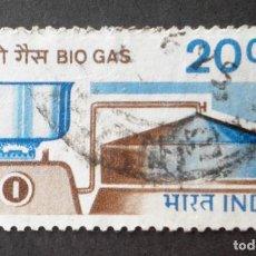 Sellos: 1988 INDIA GAS NATURAL. Lote 141802018