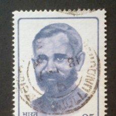 Sellos: 1981 INDIA MAZHARUL HAQUE. Lote 141806062