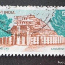 Sellos: 1994 INDIA ESTUPA SANCHI. Lote 142176110