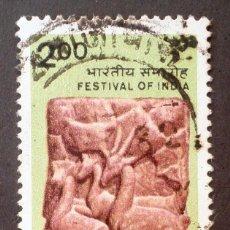 Sellos: 1982 INDIA FESTIVAL DE INDIA CIERVOS. Lote 142360506