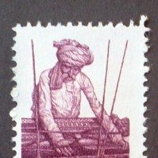 Sellos: 1980 - 1983 SERIE BÁSICA TEJEDOR. Lote 142360734
