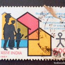 Sellos: 1987 INDIA AÑO INTERNACIONAL DE LOS SIN TECHO. Lote 142361286