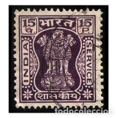 Sellos: INDIA 1973. MI D159Y, YT O167. CAPITAL DE ASOKA PILAR (NUEVO TIPO). USADO. Lote 142583950