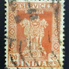 Sellos: INDIA - ASOKAN LION CAPITAL SERVICE - 20 NP - 1958. Lote 147669110
