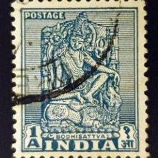 Sellos: INDIA - EMBLEMAS NACIONALES - BODHISATTVA - 1 A - 1949. Lote 147669166