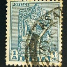 Sellos: INDIA - EMBLEMAS NACIONALES - BODHISATTVA - 1 A - 1949. Lote 147669202