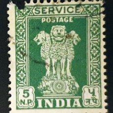 Sellos: INDIA - ASOKAN LION CAPITAL SERVICE - 5 NP - 1958. Lote 147669238